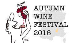 web-autumnfestival2016